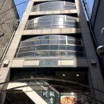 心斎橋、3階ワンフロアの居抜き物件28坪