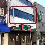 福島、なにわ筋に面する2階ワンフロア居抜き