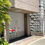 阿波座駅すぐ。本町通に面する1階路面20坪。