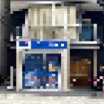 天満橋駅から徒歩5分、1階路面店12坪。飲食店も可能。